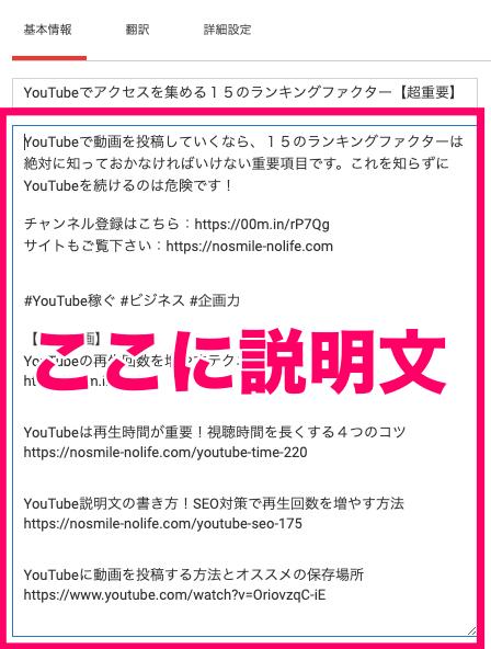 ランキング youtube 再生 回数